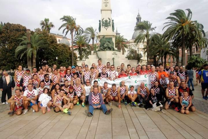 Club Mandarache carrera de la Artillería de Cartagena