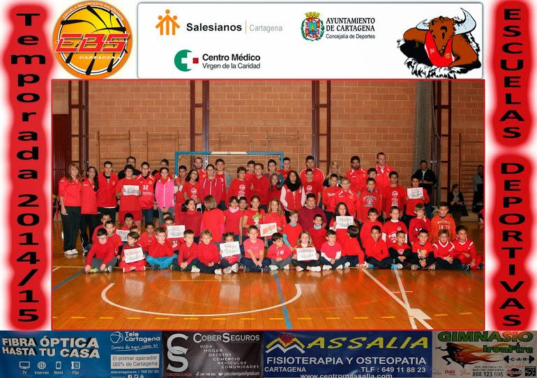 Escuelas Deportivas Salesianos Cartagena