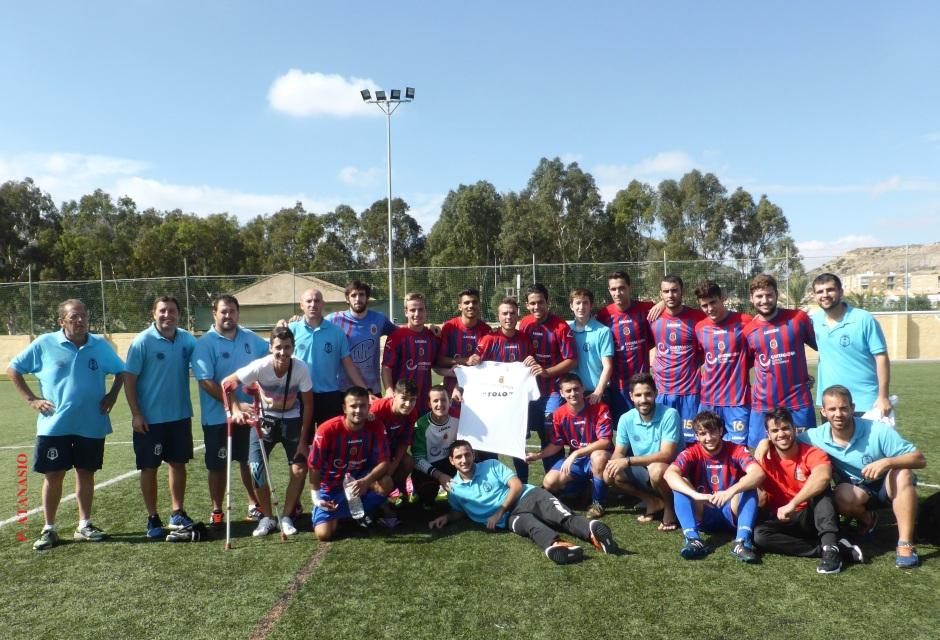 SFC Minerva camiseta Tolo18-10-015